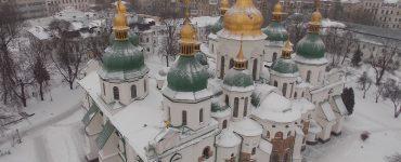 Kijevas 2017