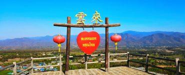 Pai: 7 pasiūlymai, ką nuveikti šiaurės Tailando keliautojų mekoje